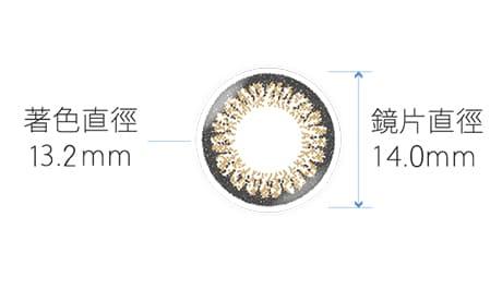 帝康臻亮彩色日拋褐金色,著色直徑13.2mm