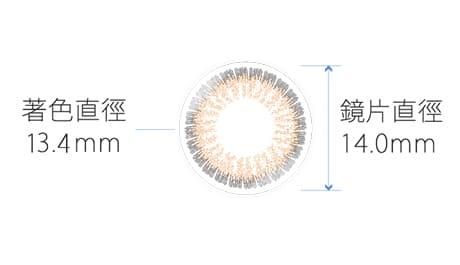 霧光杏著色直徑13.4mm